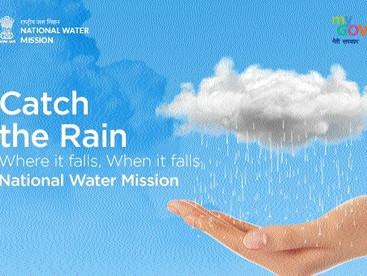 PM Modi launches'Catch the rain'campaign on the occasion of World Water Day;Calls for water security