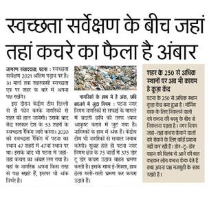Clean India Stambh Organization.jpg