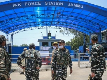DRONE ATTACK AT IAF, JAMMU – NIA TO PROBE