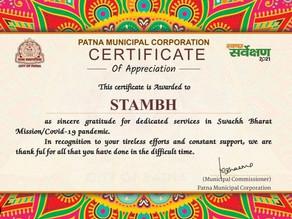 Certificate of Appreciation awarded by Patna Municipal Corporation