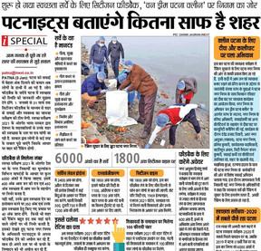 Stambh Patna.jpg