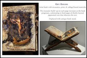 Gift: Exegesis