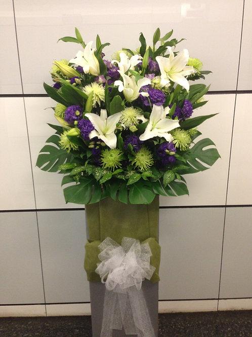 Wreath - Melancholy