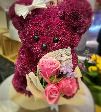 arcade florist frest flower teddy bear