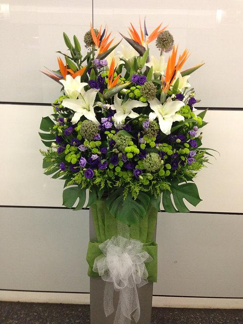 Wreath - Farewell
