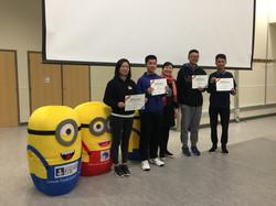 2017 Annual Volunteer Party