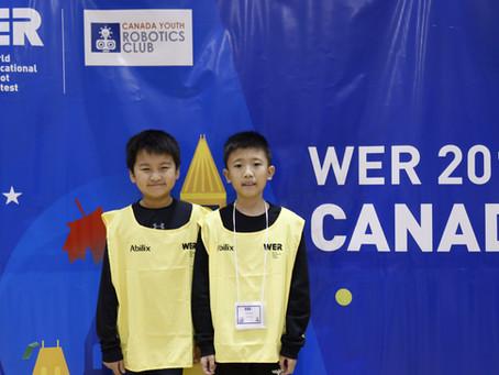 WER世界教育机器人大赛