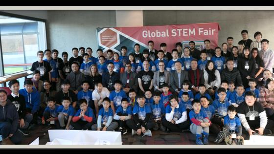 2018 Third Global STEM Fair