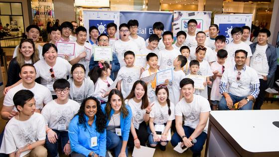 2017 First Global STEM Fair