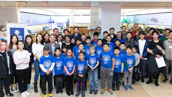 2018 Fifth Global STEM Fair