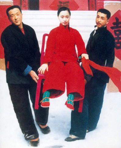 Wang Yi Dong.jpg