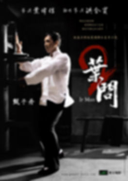 Ip Man | Yip Man | WingChun