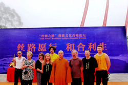 The Jee Shin team with the Abbot of the Southern Shaolin Temple in Fujian province