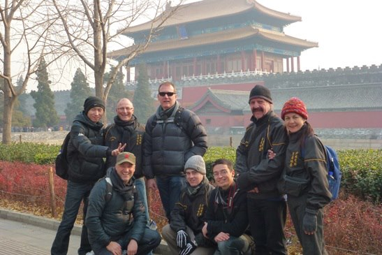 Near the Forbidden City