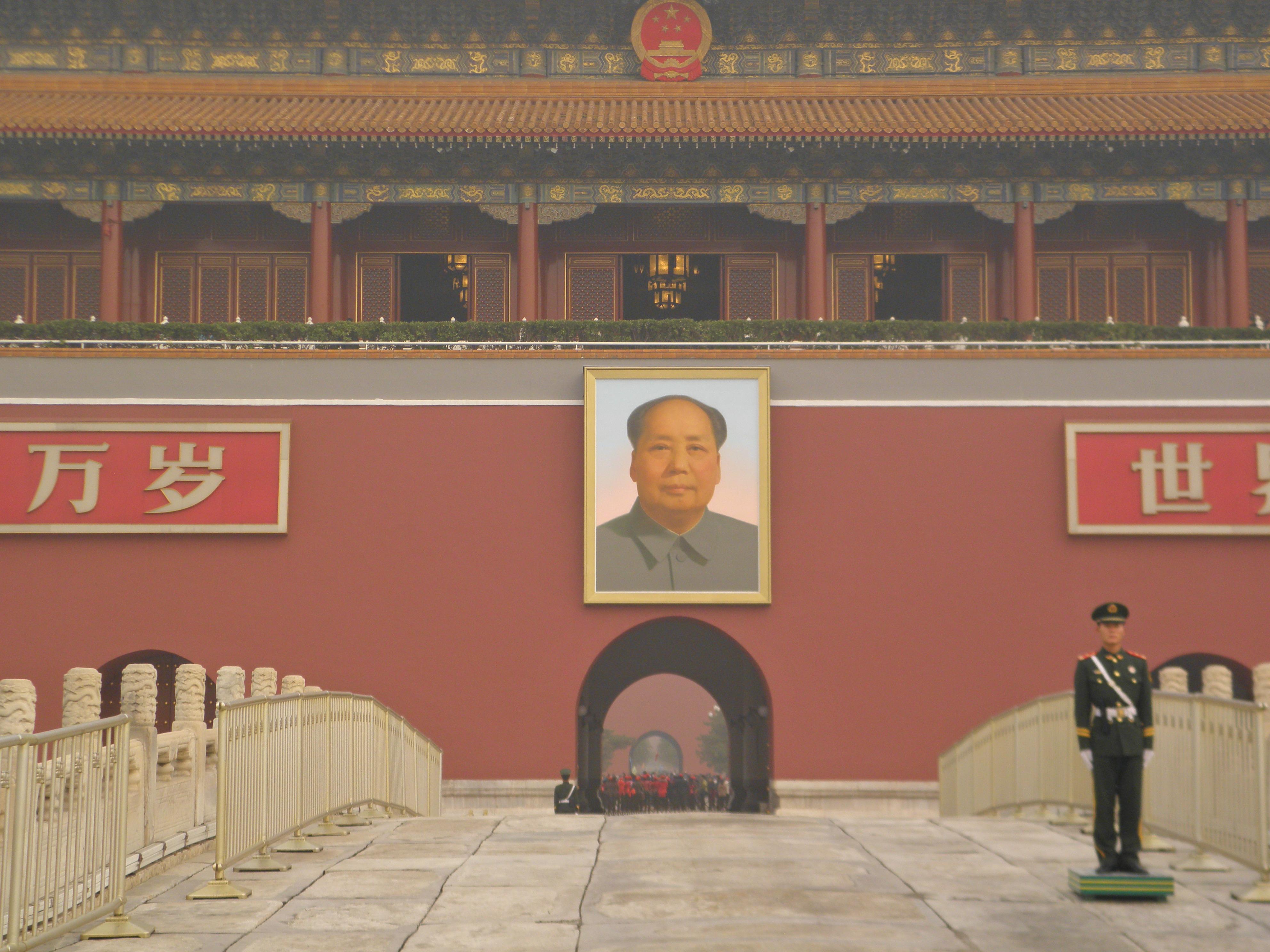 Chairman Mao - Beijing