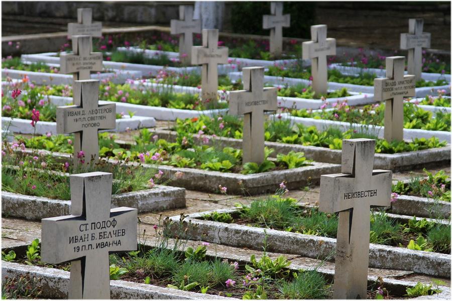 Tutrakan - Military cemetery