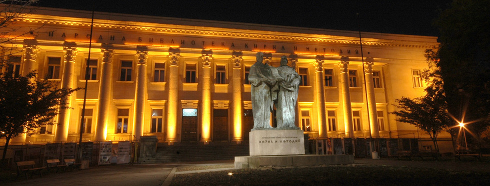 Sts. Cyril and Methodius National Library