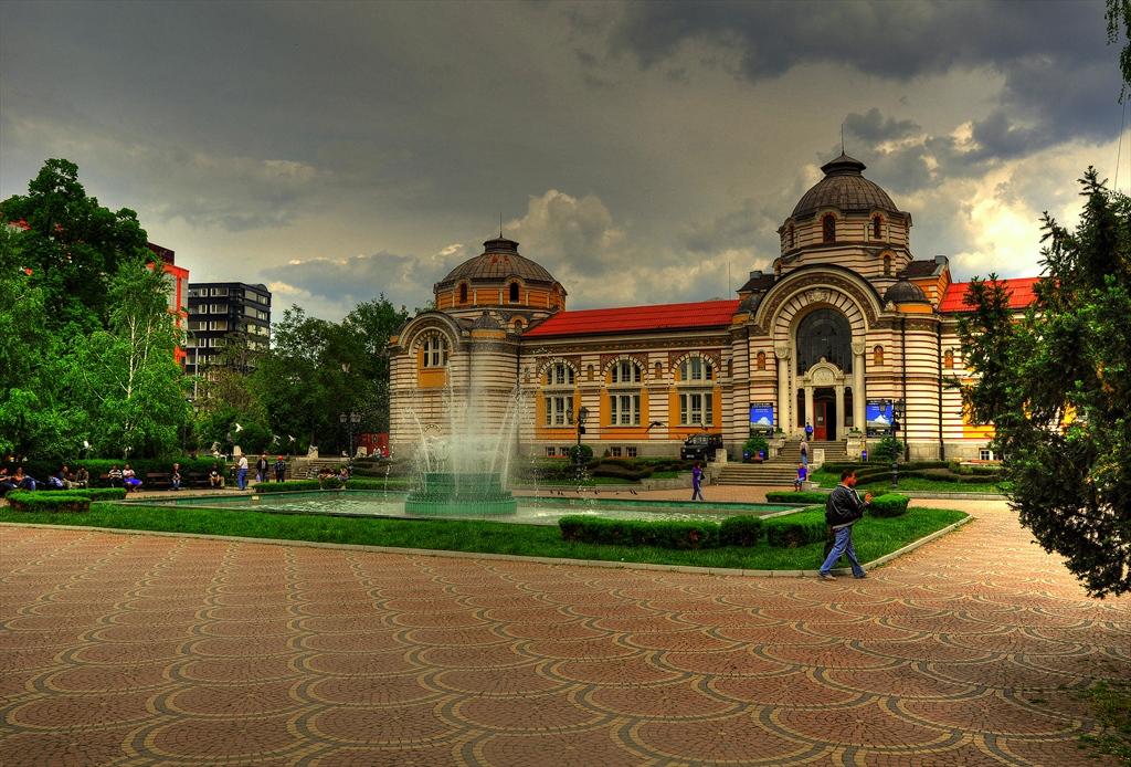 Regional History Museum - Sofia