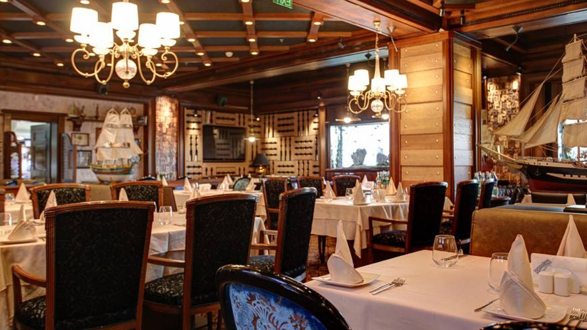 CAPTAIN COOK restaurant1