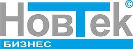 НовТек Бизнес Лого 4.jpg