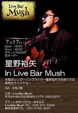 星野裕矢 Mush Live.jpg
