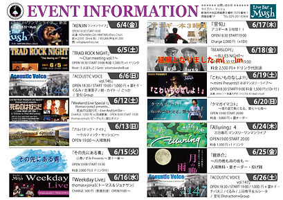 EventInfo21.6.jpg