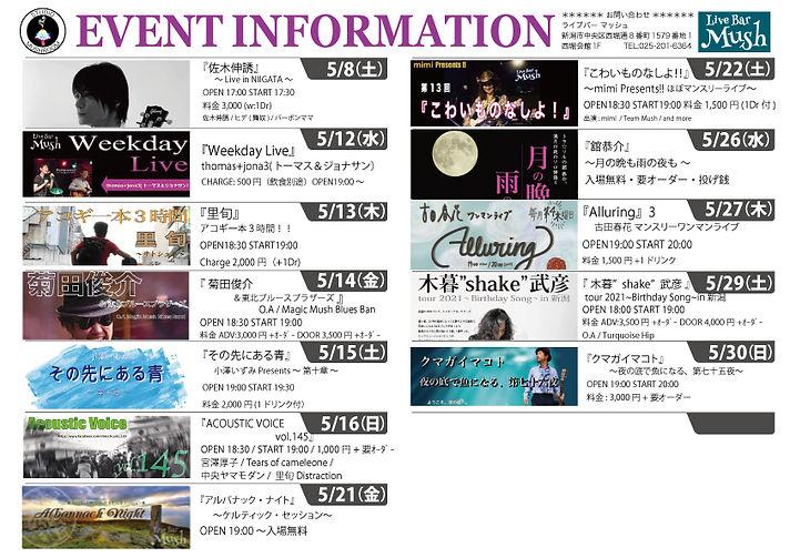 EventInfo21.5.jpg