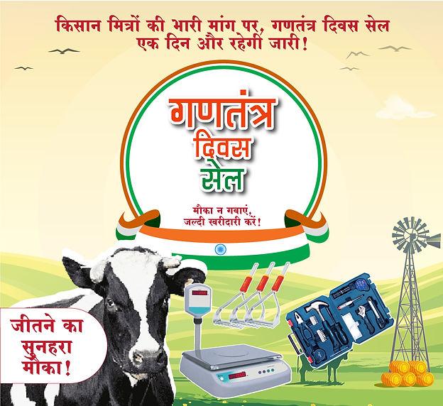 Web-Page-Hindi.jpg