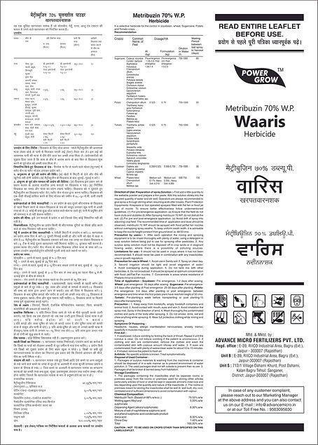 Metribuzin Leaflet.jpg