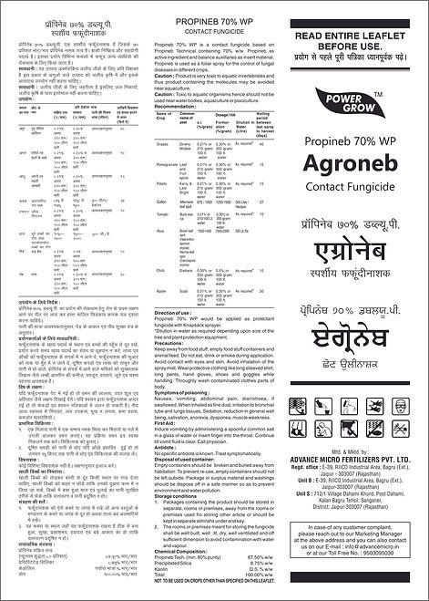 Propineb Leaflet (1).jpg