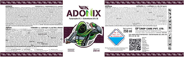 Adonix