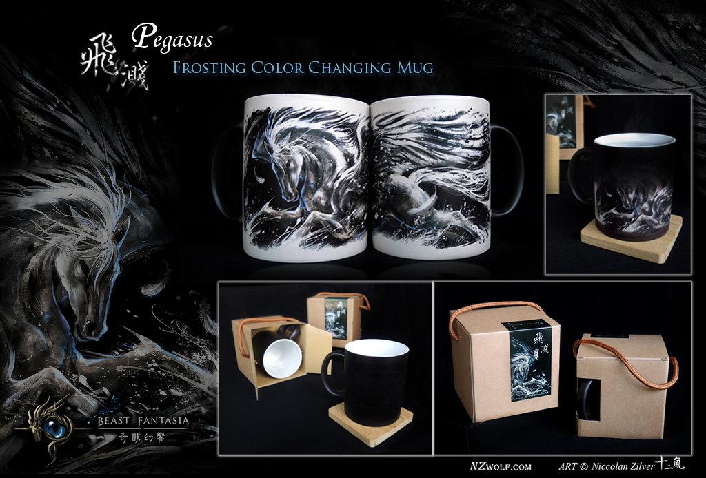 Beast Fantasia - Pegasus Frosting Color