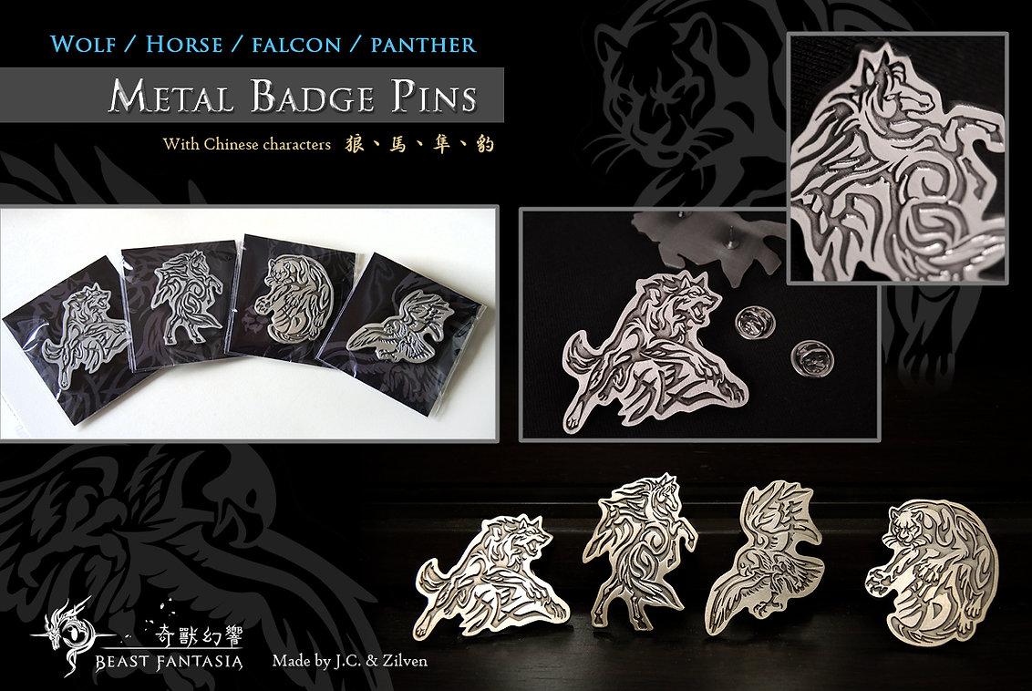 Four animals metal badge pins.jpg