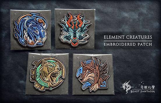 Element creatures patch