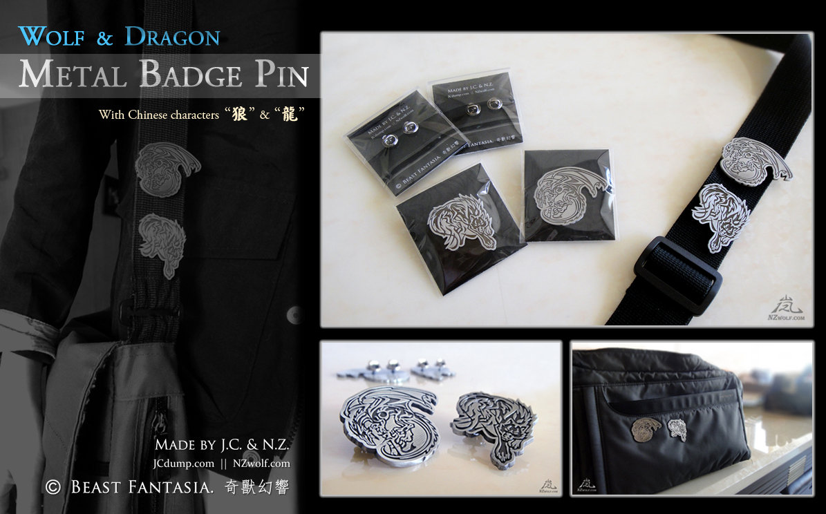 Wolf & Dragon Metal Badge Pin.jpg