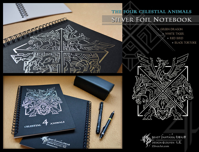 celestial animals notebook.jpg