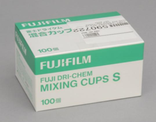 Mixing Cups (NX500i)