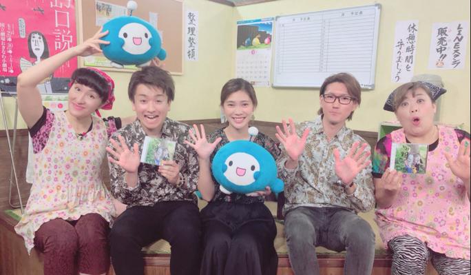 QAB琉球朝日放送「十時茶まで待てない!」和-なごみ-出演