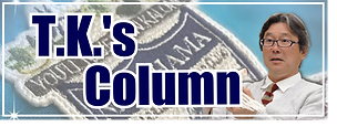 NFAC TK's column