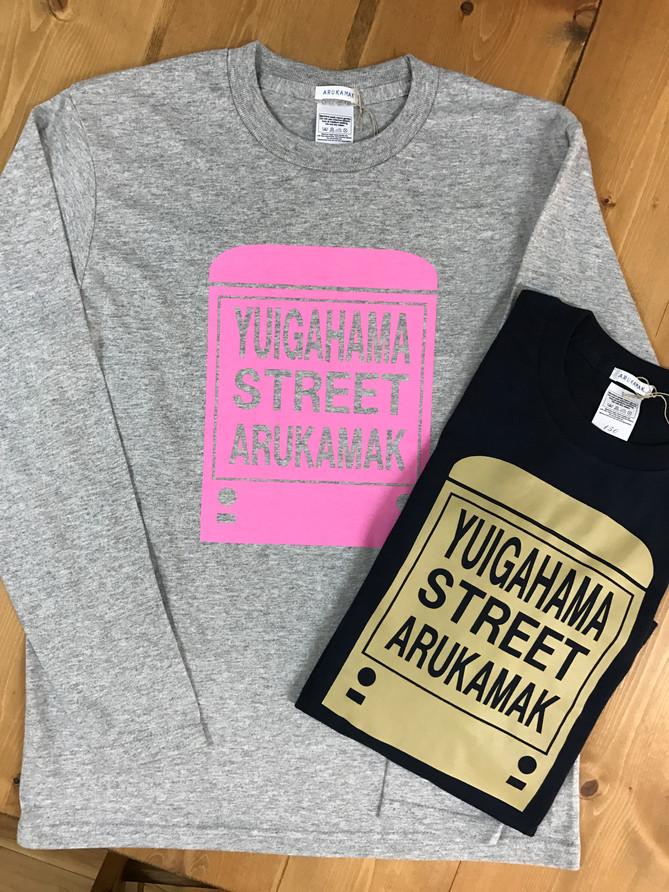 YUIGAHAMA STREET ARUKAMAK            ロンT入荷!!