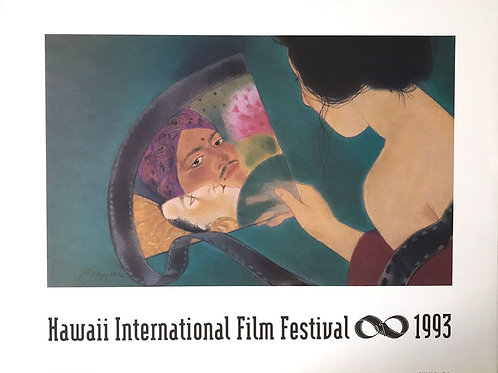 Hawaii International Film Festival 1993