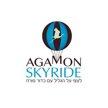 Agamon Skyride