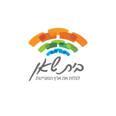 Rebranding the city of Beit Sheaan