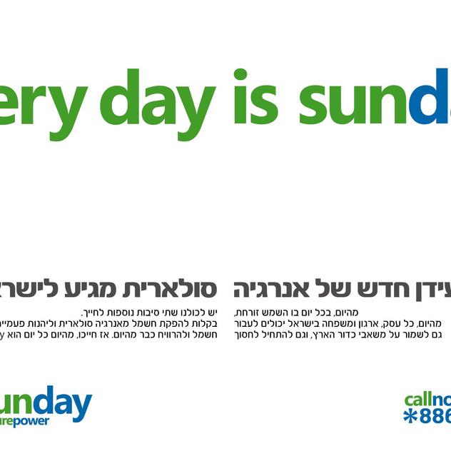 Sunday Launch ad