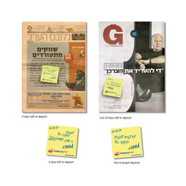 """""""Post It' campaign- Direct Investment House"""