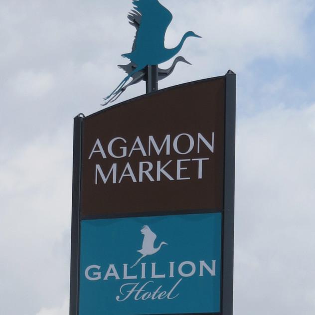Galilion- Signage