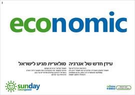 Sunday - Launch ad