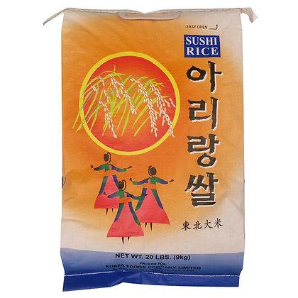[KV058] 아리랑쌀 9kg (20LB)