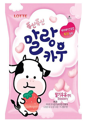 Lotte Malang Cow Milk Candy Strawberry Milk Flavor 79g