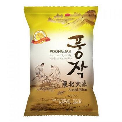 [KV056] 풍작 쌀 9.07kg (20LB)